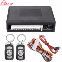 Universal Car Alarm Systems Auto Remote Central Kit Door Lock Vehicle Keyless Entry System Central Locking with Remote Control(China)