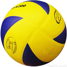 2016 Rio official matches volleyball ball Voleibol ball indoor outdoor beach volley ball trainning purpose volley ball
