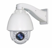 20X 1.3MP Auto tracking IP Network IR cctv security camera with IP66 Waterproof(China)