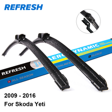 "Refresh Front & Rear Windscreen Wiper Blades for Skoda Yeti 24""&19"" Fit Push Button Arms 2009 2010 2011 2012 2013 2014 2015 2016"