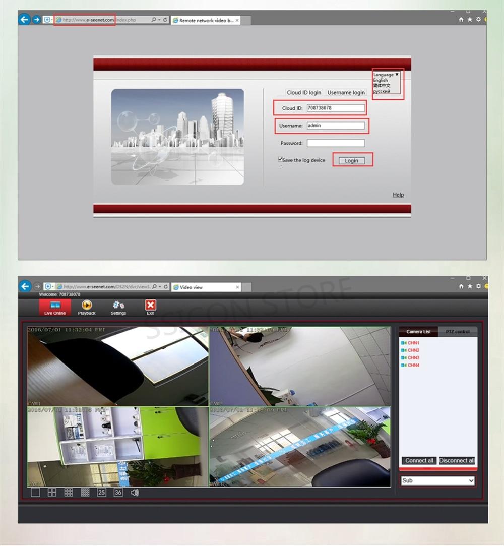 Internet Explorer Remote Login IP CAMER WIFI