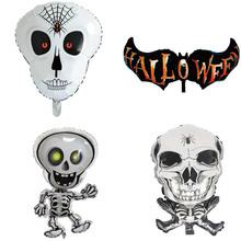 Dancing Skeletons Foil Balloons Skull Helium Balloon Globos Inflatable Toys Halloween Decorations Bar decor Event Party Supplies(China)