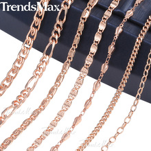 Trendsmax Rose Gold Girls Womens Necklace Men Unisex Chain Wholesale Jewelry GN226