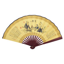 Uxcell Manual Yellow Fabric Bamboo Poems Printed Portable Foldable Pocket Hand Fan beige | flower | yellow