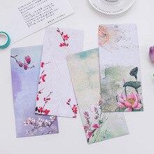 10pcs/set Beautiful Chinese Wind Traditional Rhyme Envelope Romantic Classical Kraft Paper Envelope