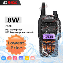Baofeng UV-9R Waterproof Dual Band 136-174/400-520MHz Ham Radio BF-UV9R Baofeng 8W Walkie Talkie 10KM For Kayak baofeng uv-5r 8w(China)