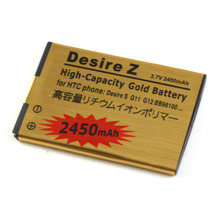 BG32100 Battery for HTC Incredible S G11 Desire S G12 A7272 Desire Z G15 PG32130 S710D S710E(China)