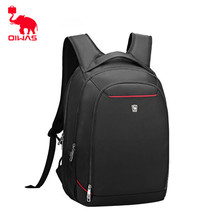 Oiwas Stylish Business Backpack With Independent Digital Barrier Adjustable Button School Laptop Bag Portable For Travel(China)