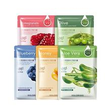 US $0.67  13%OFF   HanChan Skin Care Plant Facial Mask Moisturizing Oil Control Blackhead Remover Wrapped Mask Face Mask Face Care