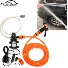 Hot Sale 12V Portable 80W 116PSI High Pressure Washer Car Home Garden Electric Washer Wash Pump Tanks