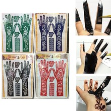 20pcs/set Tattoo Template Large Hands Henna Tattoo Stencils For Airbrushing Temporary Mehndi Body Painting Supplies 25*15cm 2017(China)
