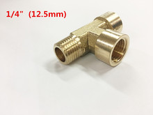 "1/4"" BSP Male x 1/4"" BSP Female x 1/4"" BSP Female Thread Tee Type 3 Way Brass Pipe Fitting Adapter Coupler Connector For Water(China)"