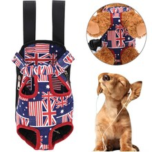 Pet Portable Travel Bag Carrier Backpack with Leash Front Dog Cat Chest Bag National Flag Head Out Double Shoulder Outdoor(China)
