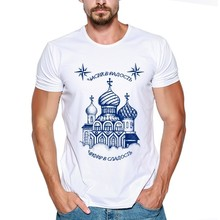 New Fashion print design Russian criminal tattoo 2017 summer T-shirt Cool men spring summer shirt brand fashion shirt cool tops