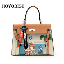 HOYOBISH 2017Free Shipping Character Printing Graffiti Fashion Vintage Kelly New Autumn Versatile For Women High Quality PU Tote