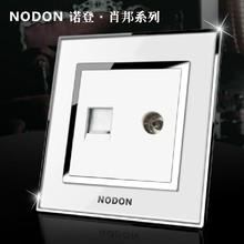 Luxuy Design Nodon TV and LAN Computer Wall Socket, Mirror Glass Television and Computer Internet Socket,Free Shipping(China)