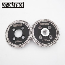 DT-DIATOOL 2pcs 75MM Hot pressed mesh turbo diamond saw blade 1pc removable M14 flange cutting carving disc for stone marble