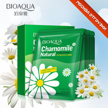 BIOAOUA Chamomile Moisturizing Face Mask Control Oil Shrink Pores and Soothe Skin Care facial treatment Beauty Products 10p(China)