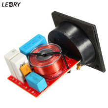 LEORY 2PCS Professional Speaker 2 Way Audio Frequency Divider loudspeaker Crossover Filters DIY 80W