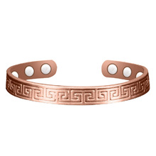 1pc 2017 Pattern Healing Energy Magnetic Copper Bangle Promote Blood Circulation Balance Cuff Bangles For Arthritis(China)