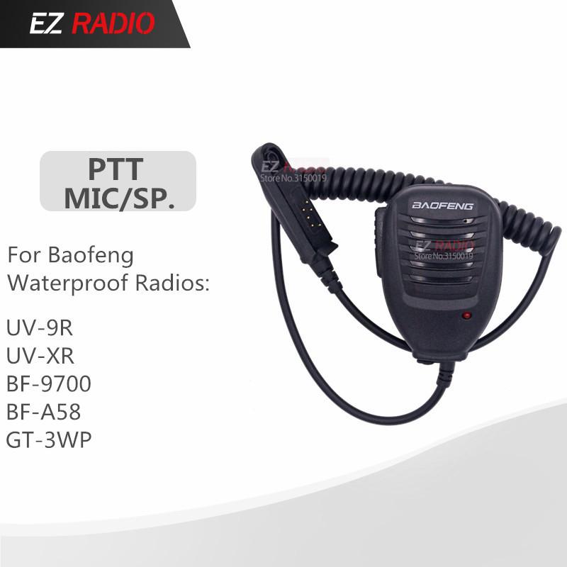 EZ-1_