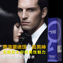 Pheromone flirt perfume for men, Body Spray Oil with Pheromones, Male spray oil and pheromone flirt perfume men attract girl,(China)
