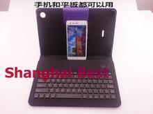 HP T1000 Genuine Bluetooth Keyboard CASE PU Leather Purple Black Cover for Win8 Win10 iOS Surface4 pro iPad Mini3 Air G2 Android(China)