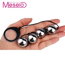 Meselo 4 Balls Kegel Ball Ben Wa Balls Vaginal Anal Beads Metal Butt Plug Stainless Steel Metal Anal Plugs Adult Game Sex Toys