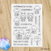 The Small Baby Transparent Clear Silicone Stamp/Seal for DIY scrapbooking/photo album Decorative clear stamp sheets QYA441(China)