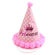 Paper Party Cone Hats For Kids Baby Birthday Dress Up Girls Boys Lovely Cute Birthday Cap With String Favour Supplies Baby Gifts(China)