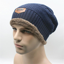The Cold winter is approaching men female general thickened velvet knitted cotton hat leisure warm hat against the Ghost Corps