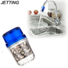 JETTING Activated Carbon Water Strainer Household Faucet Water Filter Leading Water Filter Purifier Kitchen Faucet Accessories