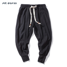 MRDONOO Japanese cotton flaxen trousers ankle banded pants men's loose harem Chinese style large bloomers linen knickerbockers(China)