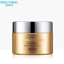 BISUTANG 2017 New Arrival Snail Essence Face Cream Skin Care Moisturizing Hydrating Whitening Repairing Facial Cream(China)