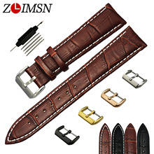 ZLIMSN Watchbands Smooth Soft Leather Cowhide Watch Leather Watch Strap Band Genuine Brown Wrist Men Women Bracelet Metal Buckle