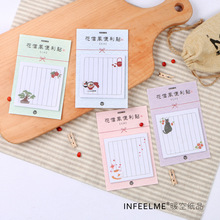 20 sets/1 lot Creative Hua Xinfeng Memo Pad Sticky Notes Escolar Papelaria School Supply Bookmark Post it Label(China)