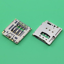 YuXi New Cell phone Sim Card Readers for Blackberry Q5 Z30 SIM connector socket 2pcs