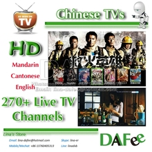 For Taiwan Hongkong Mainland China LiveTV Channels with English TV Program Android Box 270 Channels in Total DHL Free Shipping