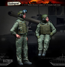 1/35 Resin Figure Model Kit The modern Russian army tank corps 2 Figures Unassambled  Unpainted