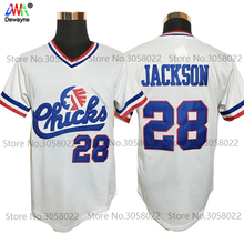 Cheap Throwback Baseball Jerseys #28 Bo Jackson Jerseys Chicks Base Jerseys American Baseball Jerseys White Shirts All Stitched