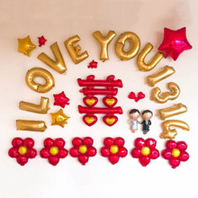 1 set LOVE Letter Foil Balloon Anniversary Wedding Valentines Party Decoration Balloon wedding Room decoration(China)