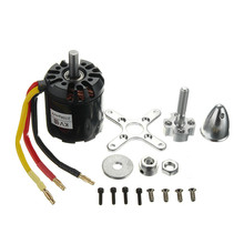 Brushless Outrunner Motor N5065 270KV 1665W For DIY Electric Skate Board