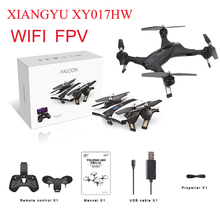 XIANGYU XY017HW WIFI FPV With 2MP Wide Angle Camera High Hold Mode Foldable Arm RC Quadcopter VS VISUO XS809HW JJRC H37 Mini(China)