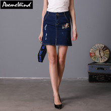 PoemeWind Women Embroidery Short Denim Empire Cotton Plus Size High Waist Stretch Ripped Pencil Mini Skirt Women Female 4XL 3XL(China)