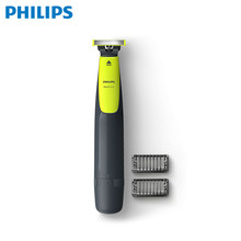 OneBlade Philips QP2510/11(Russian Federation)