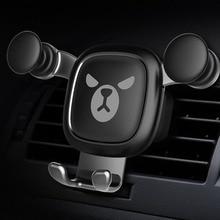 Bear Car Phone Holer Bracket Driver's Bracket Vehicle Navigation Rack Outlet Smartphone Support Fashion Mobile Phone Holder