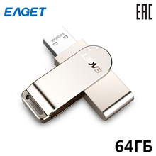 Флешка EAGET F60-64G USB 3.0(Russian Federation)