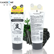 2017 Lanthome Deep Cleaning Skin Daiso Clay Bubble Charcoal Peel Off Mask Clear Pore 80g new Oil-control Anti-Aging Face Mask