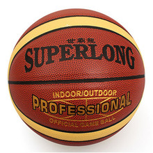 SUPERLONG Size7 PU basketball Professional ball Men's and women's game training competition(China)