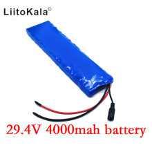 HK LiitoKala 24V 4Ah 7S2P 18650 Battery li-ion battery 29.4v 4000mah electric bicycle moped /electric  not include the charger